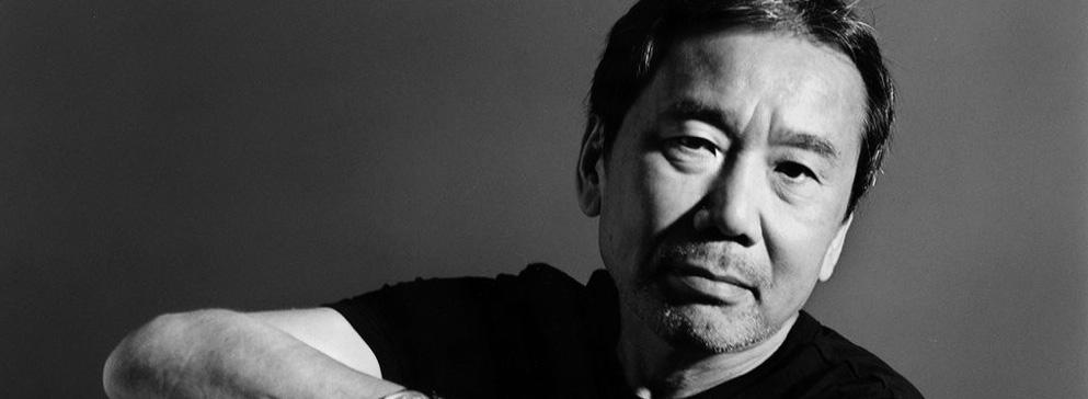 20 цитат Харуки Мураками